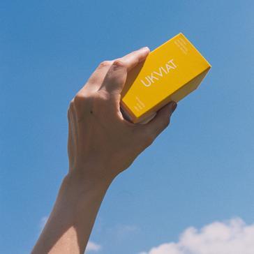 żółte serum UKVIAT